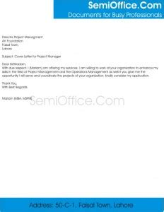 An example of application letter for internship