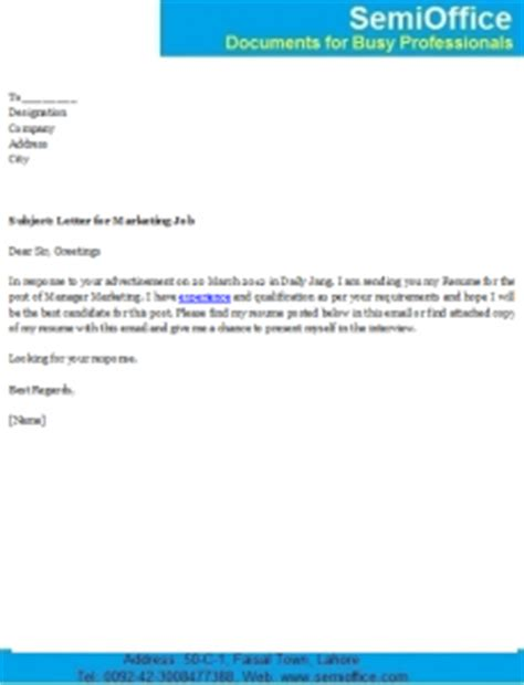 Writing an Internship Cover Letter With Examples